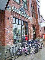 Fairhaven Bike and Mountain Sports